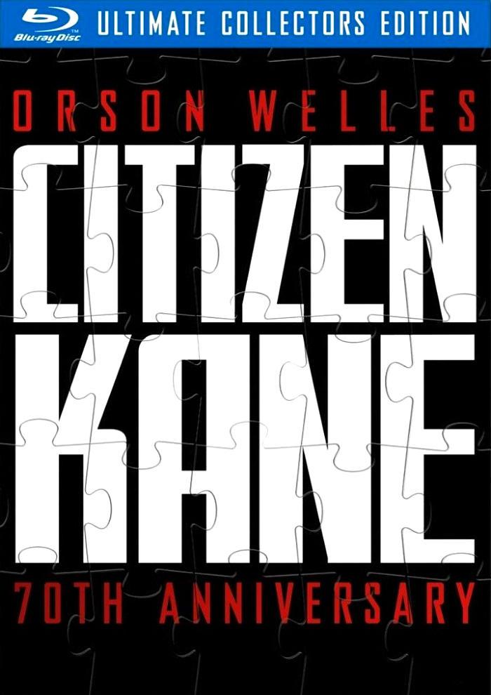 Гражданин Кейн. Обложка с сайта amazon.com