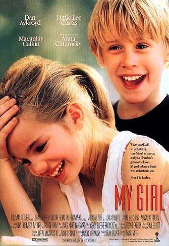 Моя девочка. Обложка с сайта imageshost.ru
