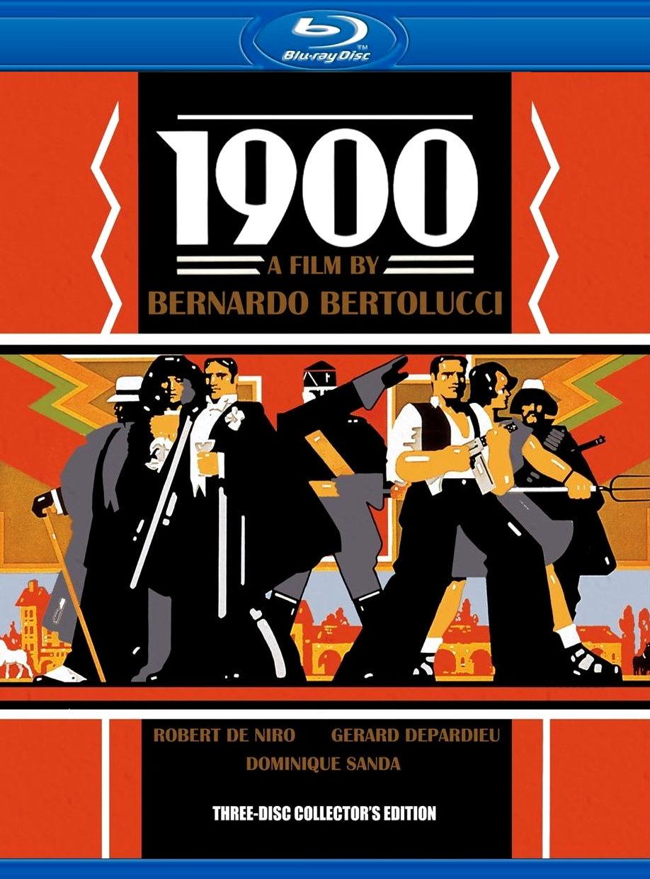 Двадцатый век. Обложка с сайта amazon.com