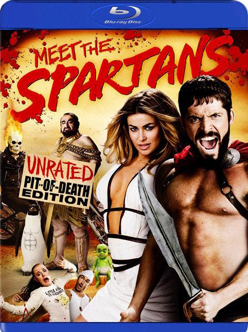 Знакомство со спартанцами. Обложка с сайта kinopoisk.ru