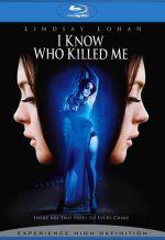 Я знаю, кто убил меня. Обложка с сайта kinopoisk.ru