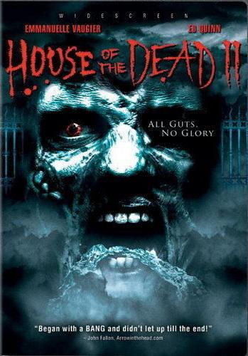 Дом мертвых 2. Обложка с сайта keep4u.ru