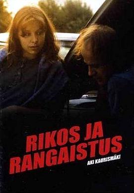 Преступление и наказание. Обложка с сайта keep4u.ru