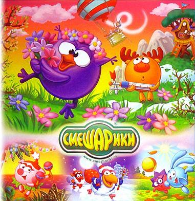 Смешарики. Обложка с сайта ozon.ru