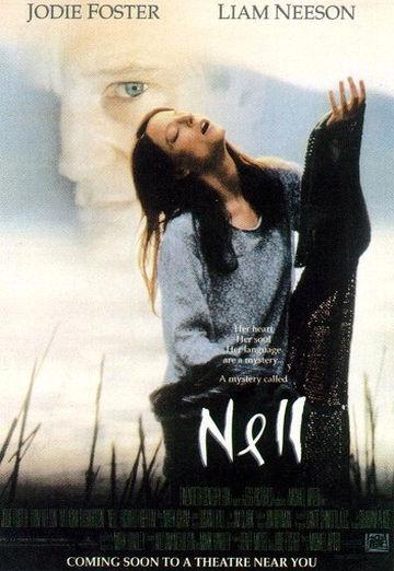 Нелл. Обложка с сайта keep4u.ru