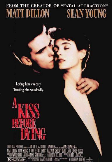 Поцелуй перед смертью. Обложка с сайта ipicture.ru