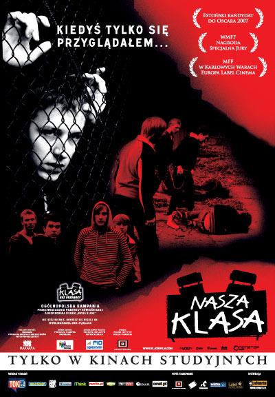 Класс. Обложка с сайта keep4u.ru