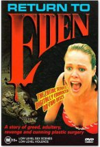 Возвращение в Эдем. Обложка с сайта kino-reliz.com