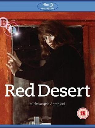 Красная пустыня. Обложка с сайта amazon.co.uk