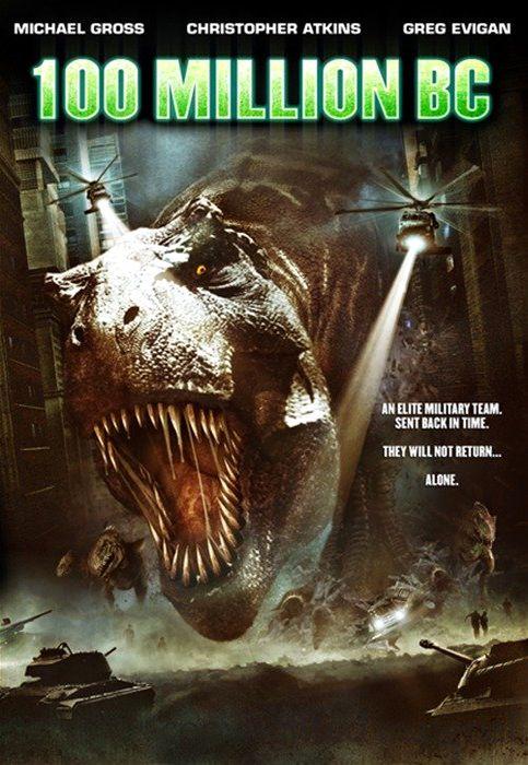 100 миллионов лет до н.э.. Обложка с сайта kino-govno.com