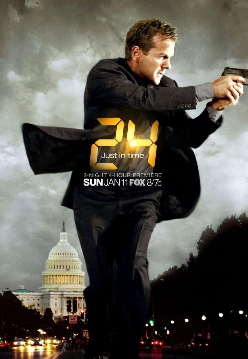 24 часа. Обложка с сайта amazon.co.uk