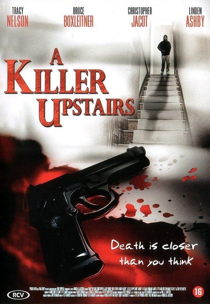 Убийца на лестнице. Обложка с сайта kino-govno.com