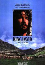 Царь Давид. Обложка с сайта imagepost.ru