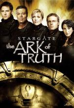 Звездные врата: Ковчег Истины. Обложка с сайта kino-govno.com
