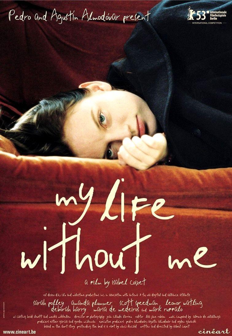 Моя жизнь без меня. Обложка с сайта amazon.de