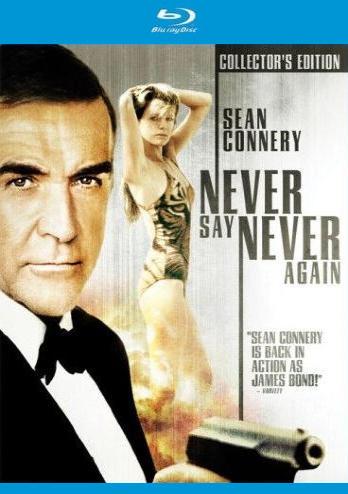 Никогда не говори никогда. Обложка с сайта imagepost.ru