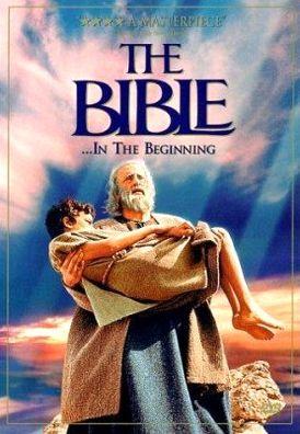 Библия. Обложка с сайта kino-govno.com