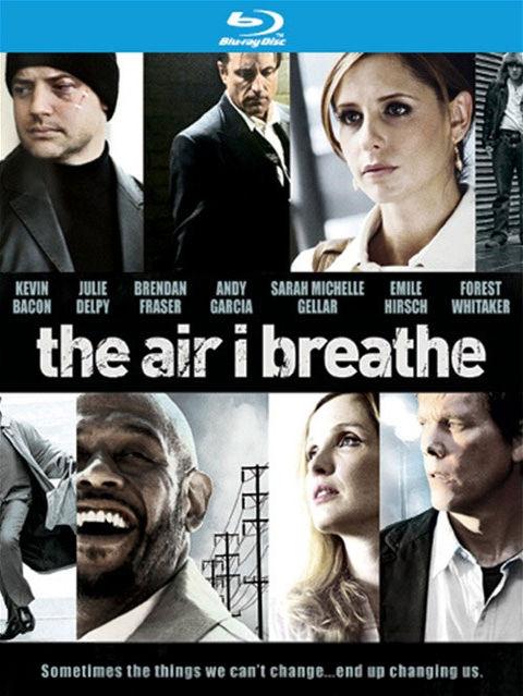 Воздух, которым я дышу. Обложка с сайта imagepost.ru