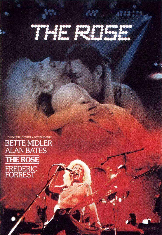Роза. Обложка с сайта amazon.com
