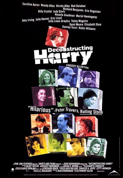 Разбирая Гарри. Обложка с сайта imageshost.ru