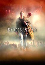 Рок-звезда. Обложка с сайта amazon.com
