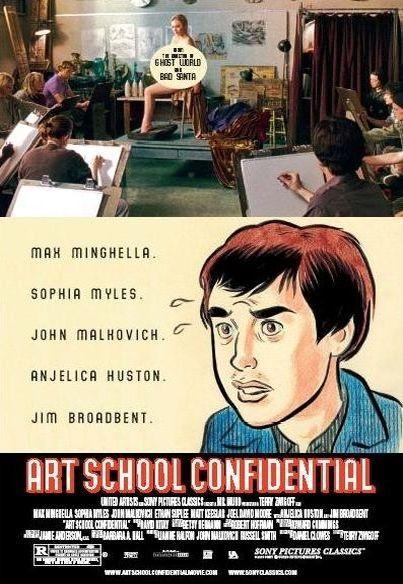 Реклама для гения. Обложка с сайта radikal.ru