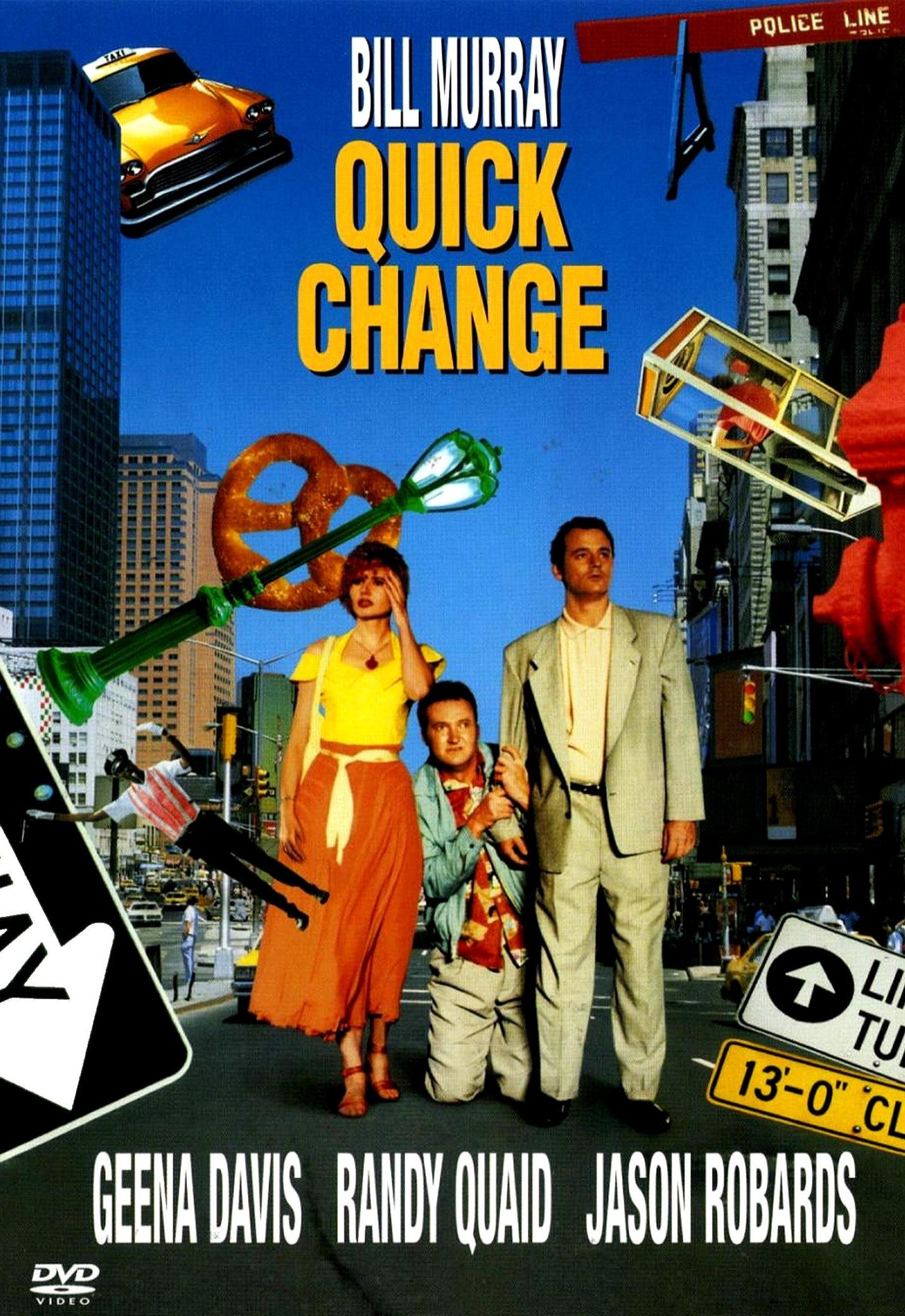 Смена декораций. Обложка с сайта amazon.com