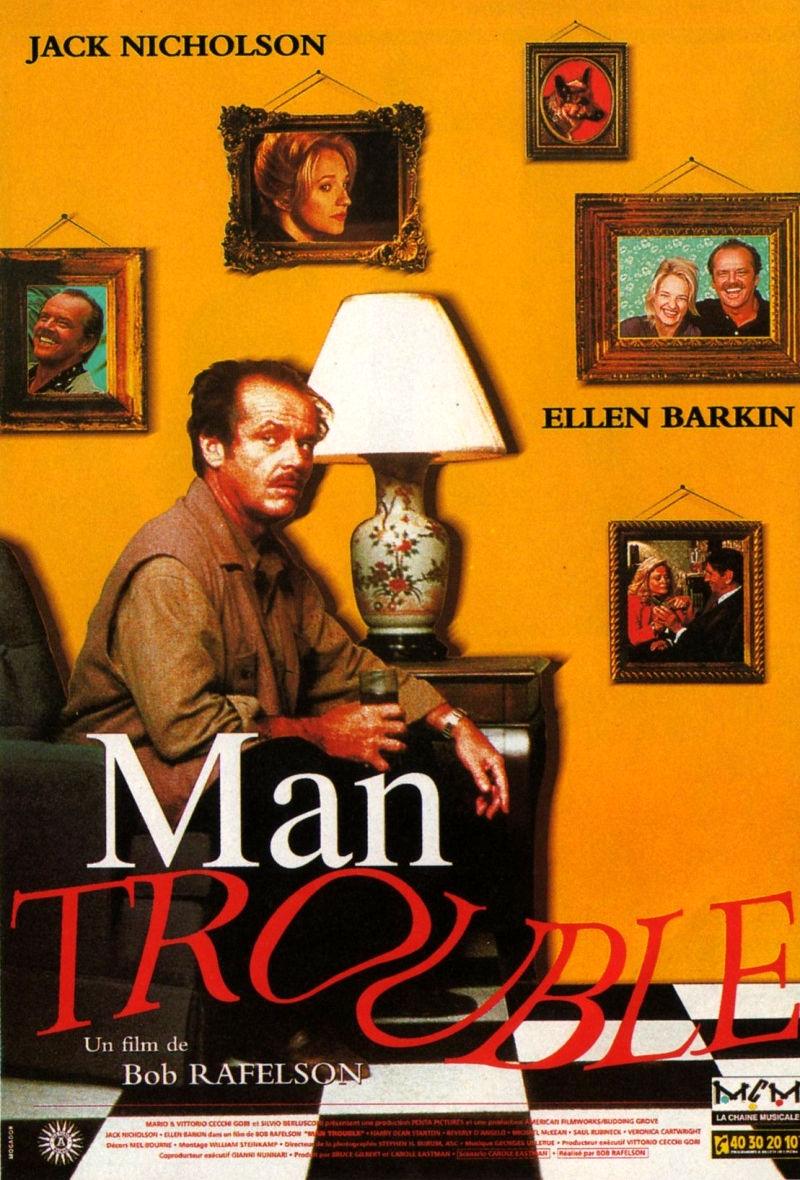 Мужские хлопоты. Обложка с сайта amazon.com