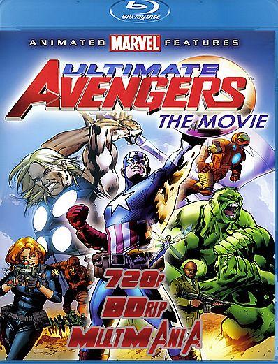 Новые Мстители. Обложка с сайта amazon.com