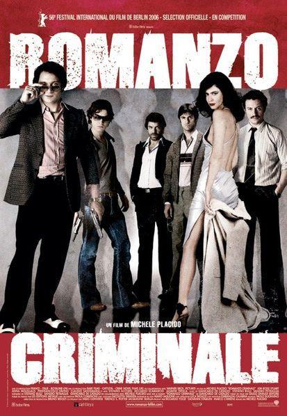 Криминальный роман. Обложка с сайта amazon.com