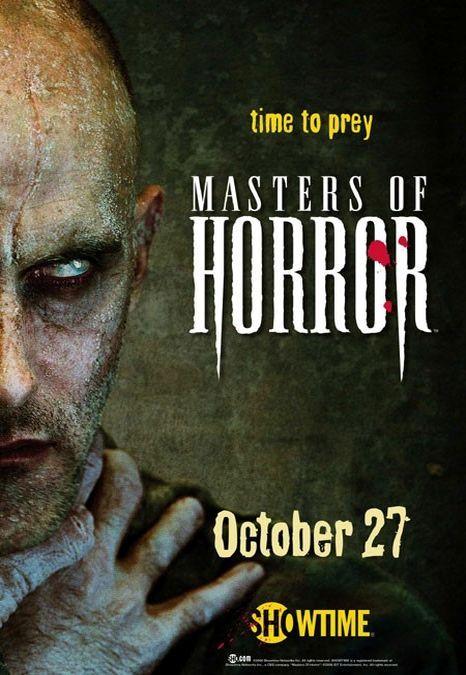 Мастера ужасов. Обложка с сайта amazon.co.uk