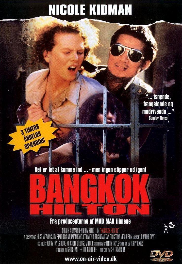 Бангкок Хилтон. Обложка с сайта keep4u.ru