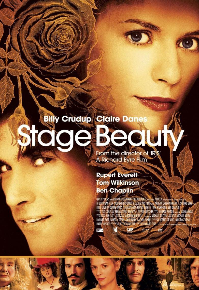 Красота по-английски. Обложка с сайта amazon.co.uk
