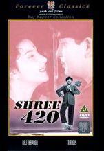 Господин 420. Обложка с сайта amazon.co.uk