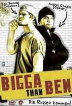 Больше Бена. Постер с сайта ipicture.ru