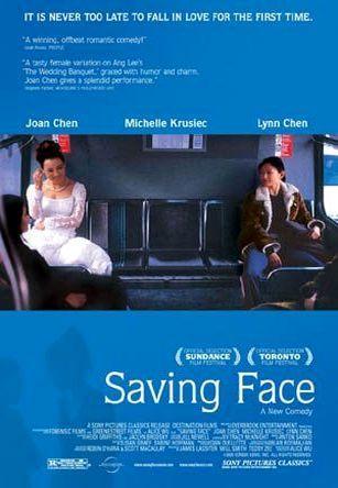 Спасая лицо. Обложка с сайта kinopoisk.ru