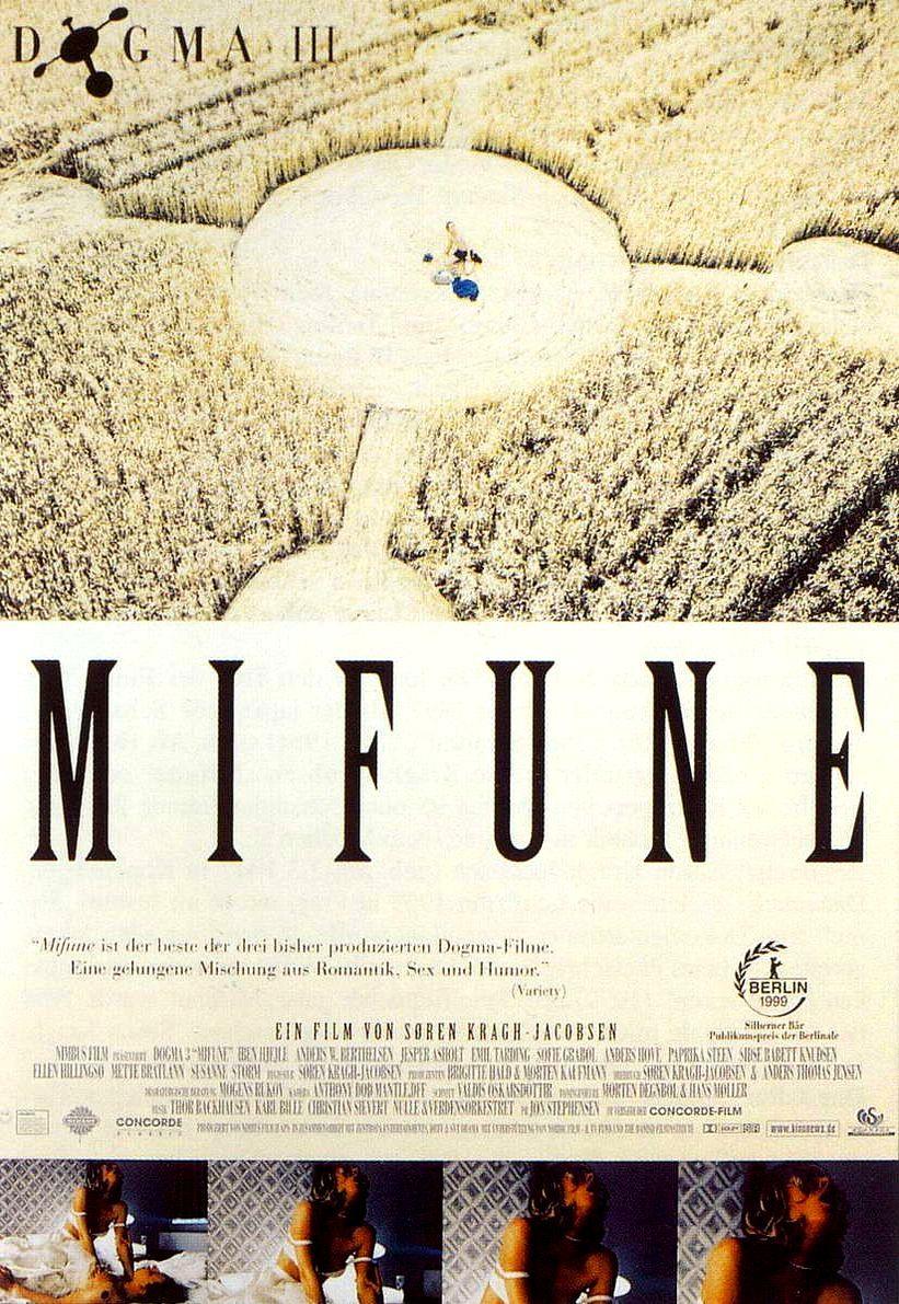 Последняя песнь Мифуне. Обложка с сайта amazon.co.uk