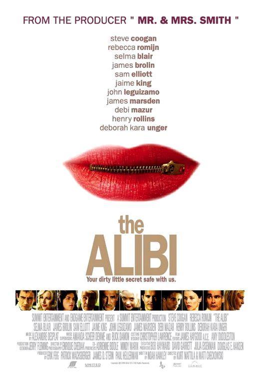 Алиби. Обложка с сайта kino-govno.com