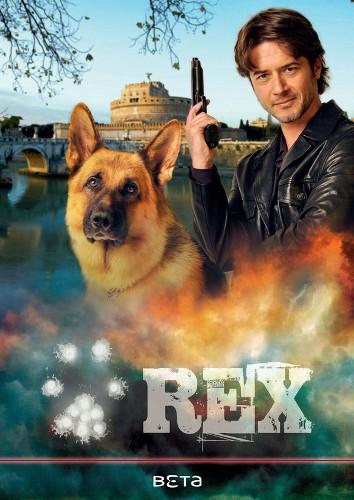Комиссар Рекс. Обложка с сайта amazon.co.uk