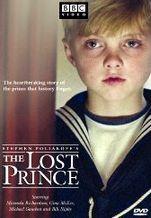 Потерянный принц. Обложка с сайта imageshost.ru