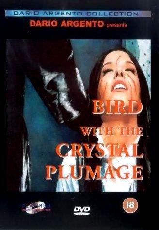 Птица с хрустальным оперением. Обложка с сайта imageshost.ru