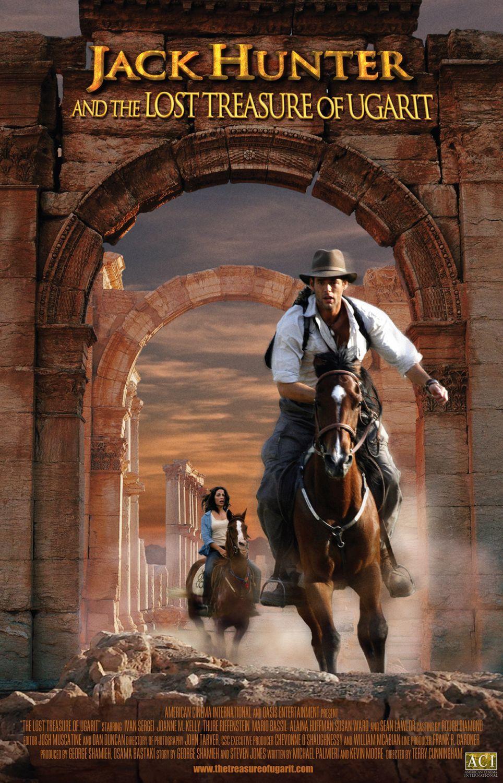 Джек Хантер: В поисках сокровищ Угарита. Постер с сайта imageshost.ru