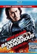 Опасный Бангкок. Обложка с сайта kinopoisk.ru