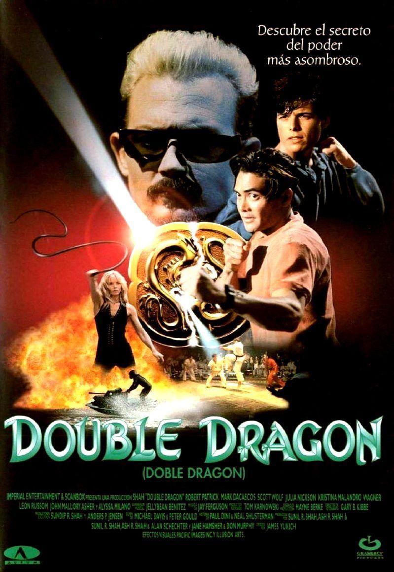 Двойной дракон. Обложка с сайта imageshost.ru