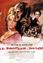 Доктор Живаго. Обложка с сайта amazon.de