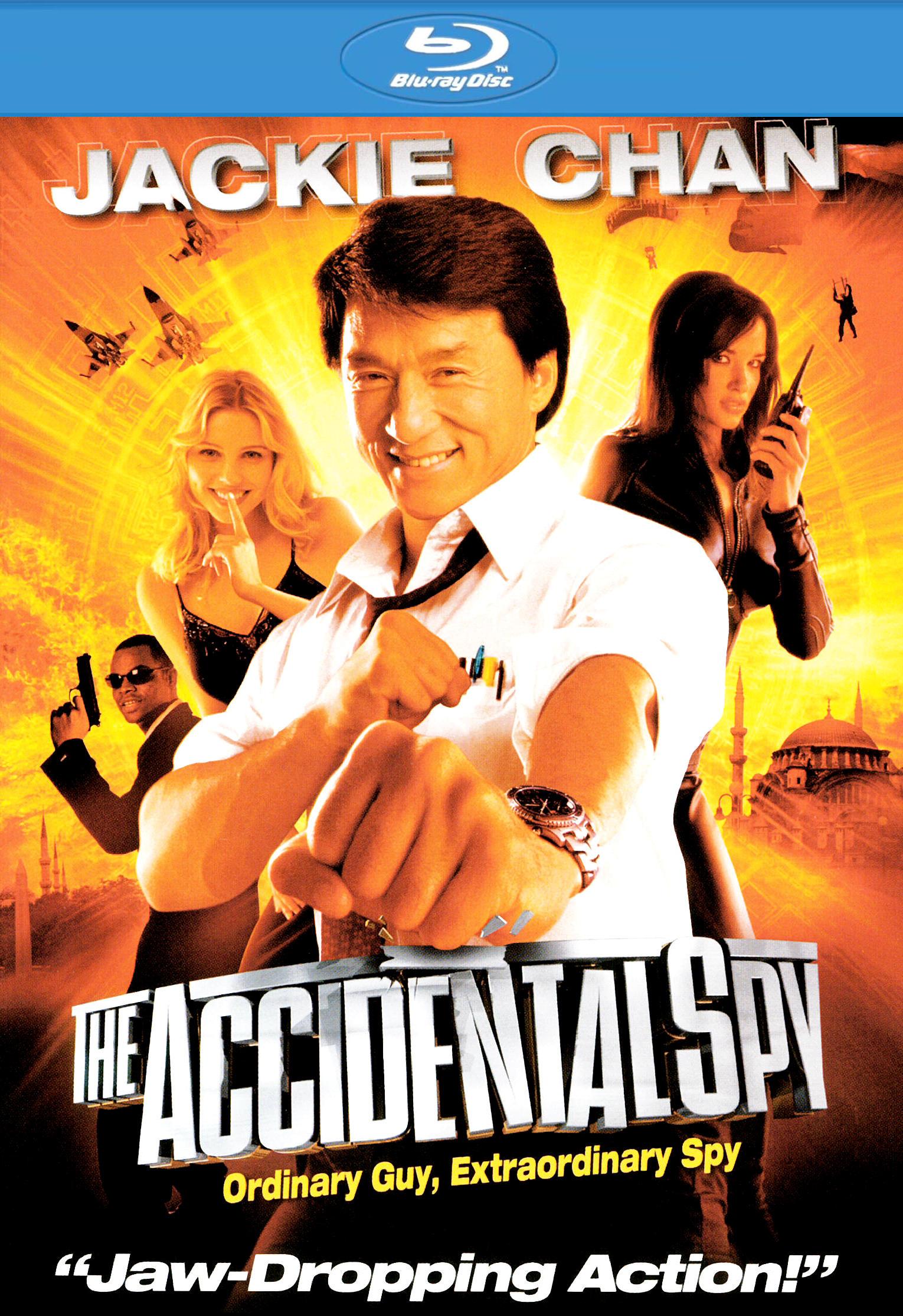Случайный шпион. Обложка с сайта radikal.ru