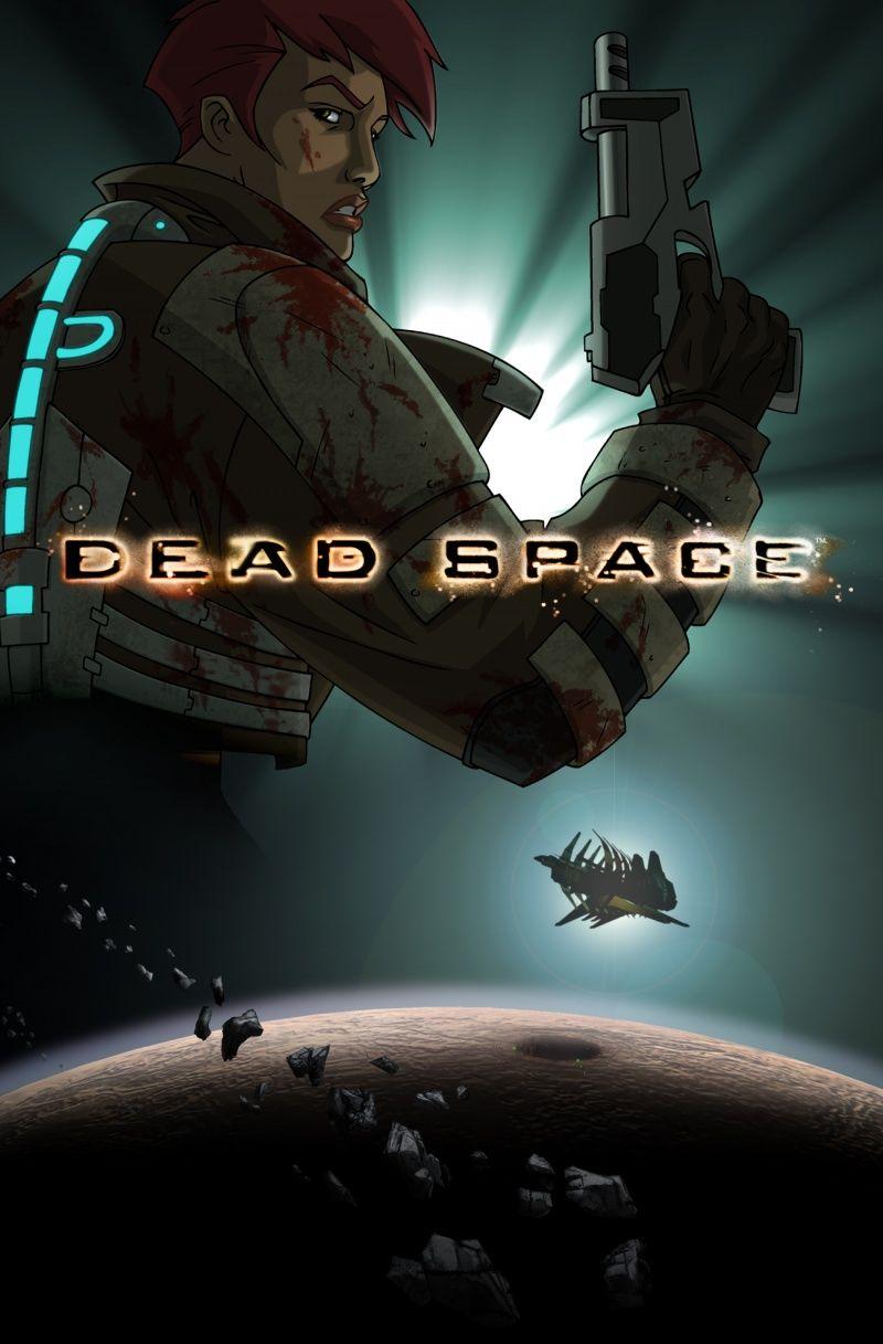 Космос: Территория смерти. Обложка с сайта kinopoisk.ru