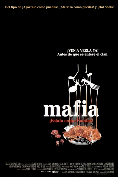 Мафия Джейн Остин. Обложка с сайта radikal.ru
