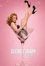 Тайный дневник девушки по вызову. Обложка с сайта amazon.com
