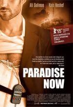 Рай - сейчас. Обложка с сайта amazon.co.uk